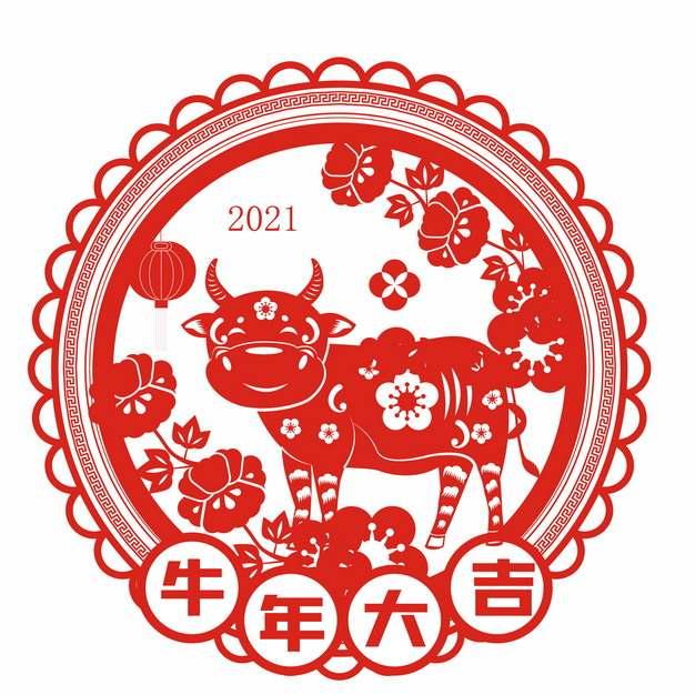 2021年牛年大吉卡通小牛红色新年春节剪纸图案762487图片免抠素材