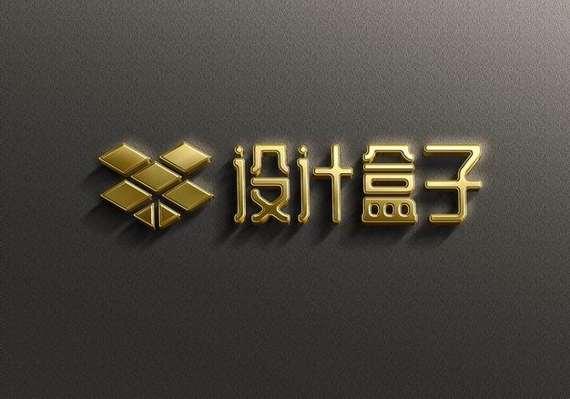 金色金属光泽3D立体logo字体样机879583免抠图片素材 样机-第1张
