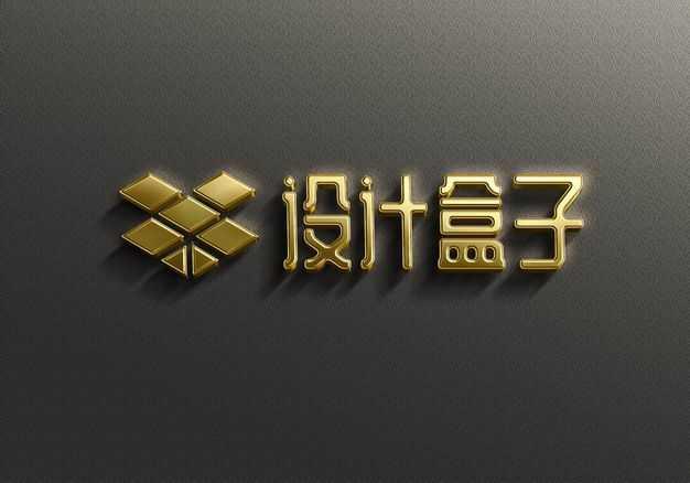金色金属光泽3D立体logo字体样机879583免抠图片素材