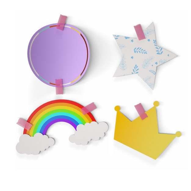 四款3D立体圆形五角星彩虹皇冠标签纸472365png图片素材