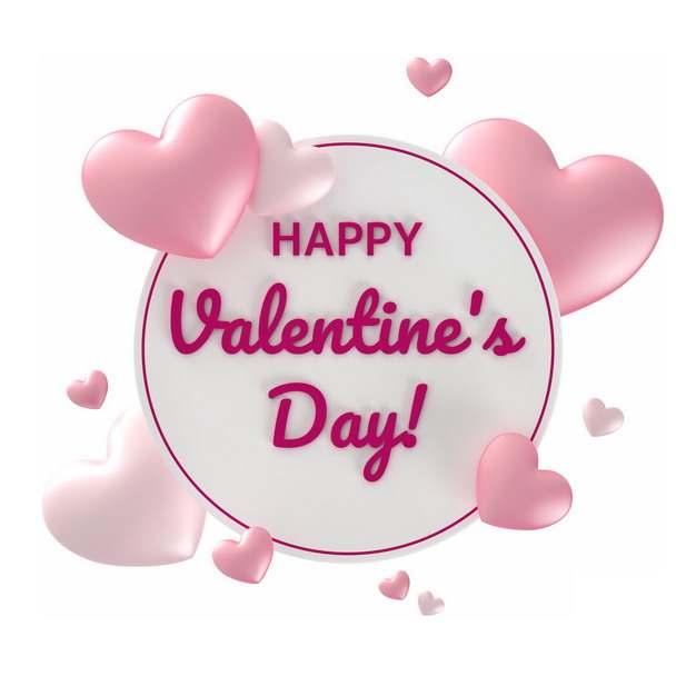 3D立体风格粉红色心形图案和情人节圆形标题框文本框316360png图片素材