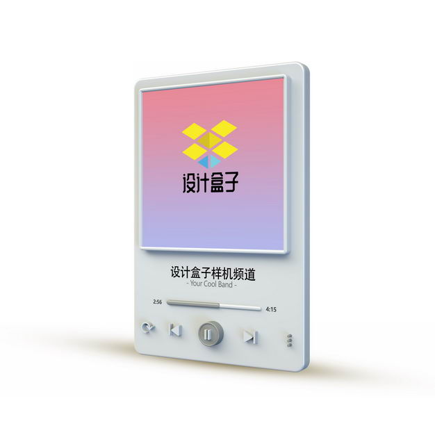 3D立体视频播放器显示样机侧视图525214PSD免抠图片素材 UI-第1张
