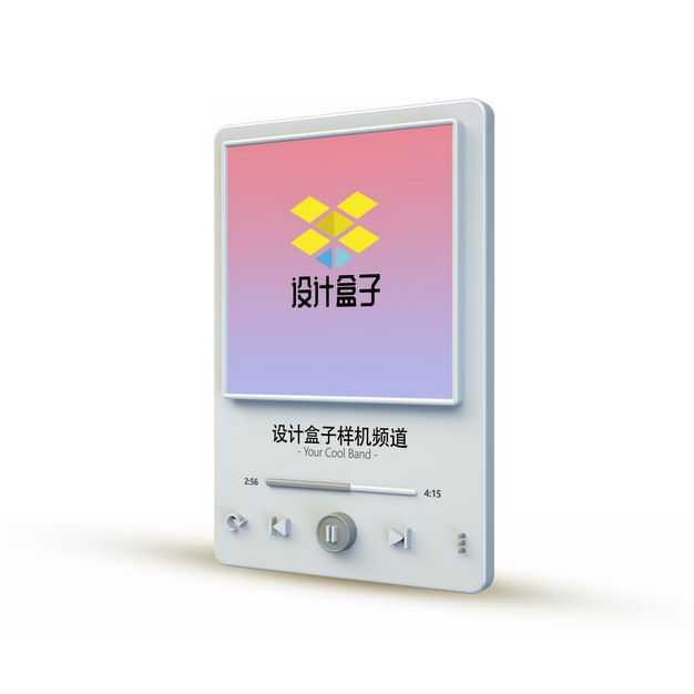 3D立体视频播放器显示样机侧视图525214PSD免抠图片素材