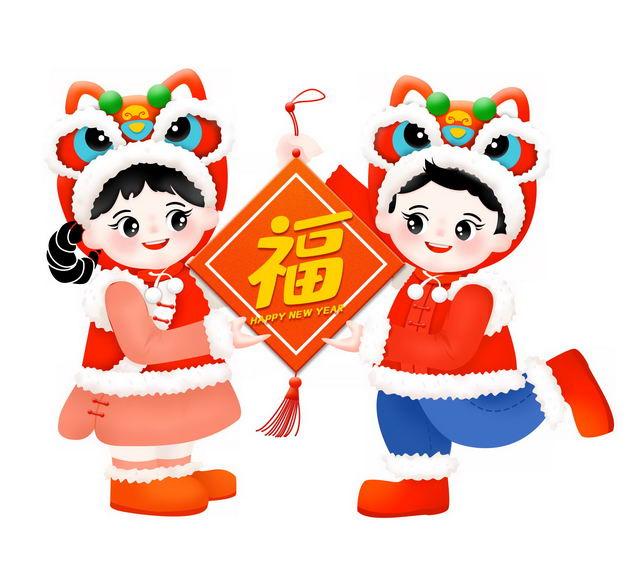 中国风新年春节拿着福字贴纸的卡通童男童女996101免抠图片素材