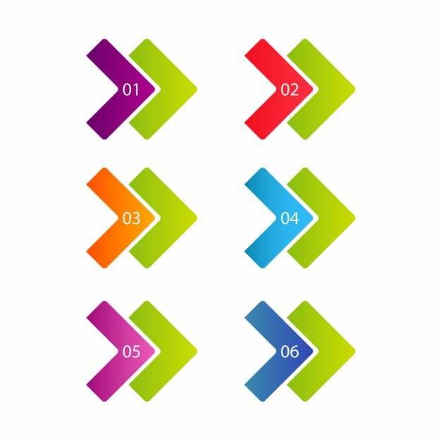 六款彩色双箭头PPT信息元素863646png图片素材