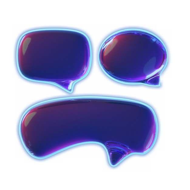 三款紫色水晶玻璃风格对话框433518png图片素材