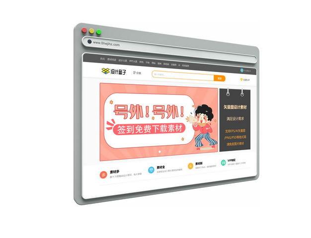 3D立体网页浏览器显示样机127553PSD免抠图片素材 样机-第1张