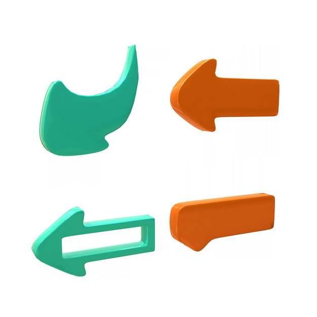 四款3D立体绿色橙色方向箭头483206png图片素材
