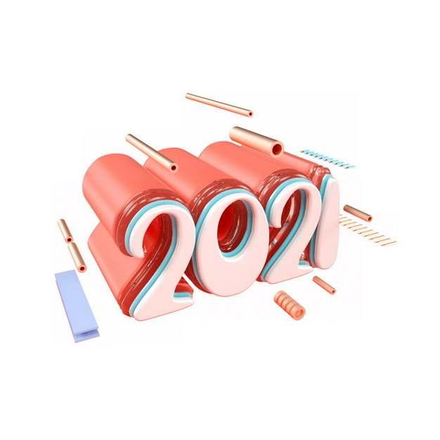 3D立体红色2021年艺术字体628380png图片素材