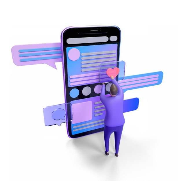 卡通男人在3D立体手机上贴红心图案221572png图片素材