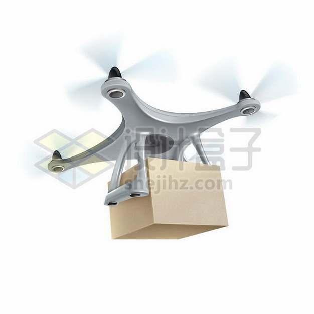 银灰色的四轴无人机送快递438916png矢量图片素材