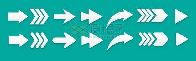 七款白色直角和圆角方向箭头364875图片素材