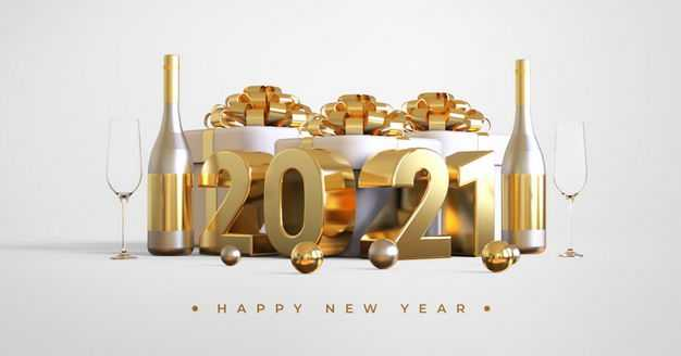 3D立体金色2021年字体和礼物盒香槟酒367723PSD免抠图片素材