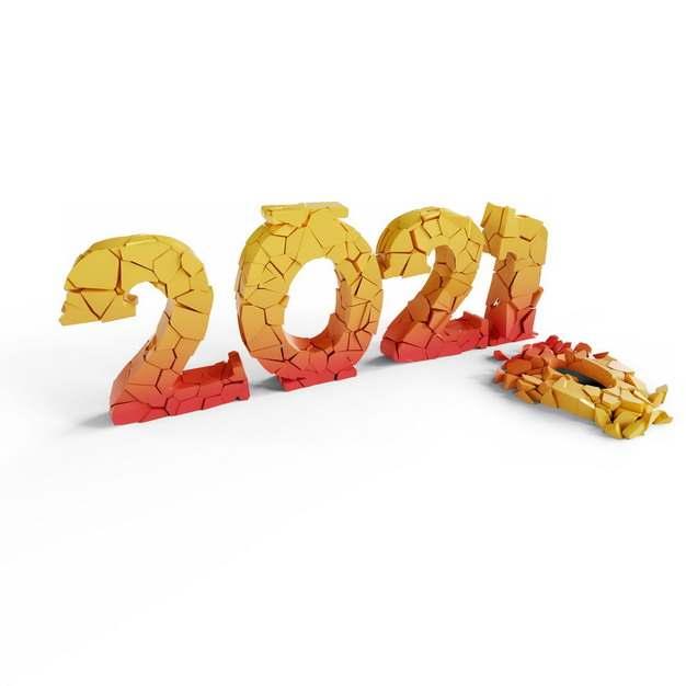 创意破裂的石块2021年3D立体艺术字体964482png图片素材
