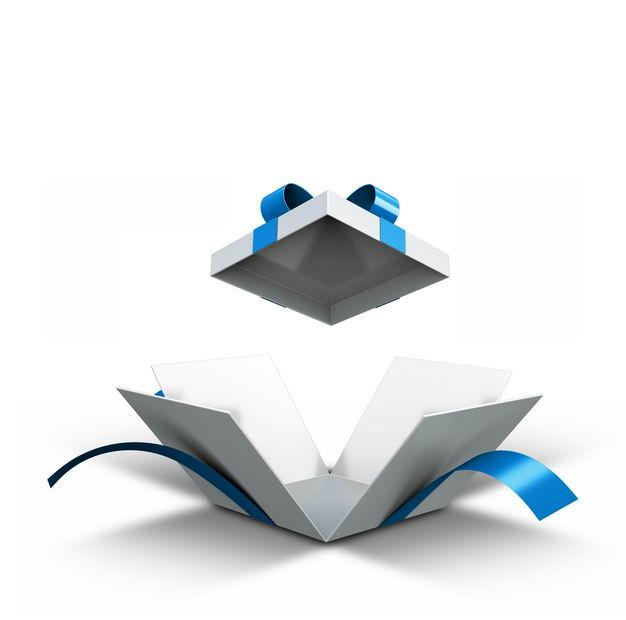 打开的白色礼物盒381006PSD免抠图片素材 生活素材-第1张