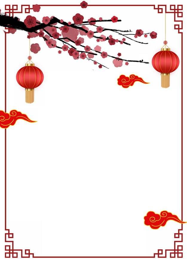 红色梅花枝红灯笼祥云图案中国风窗格花纹边框193577PSD图片免抠素材