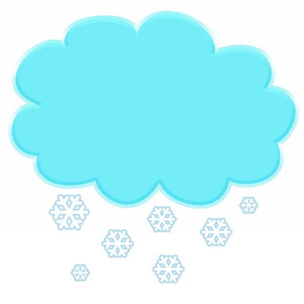 下雪天气预报蓝色文本框对话框808701PSD图片免抠素材