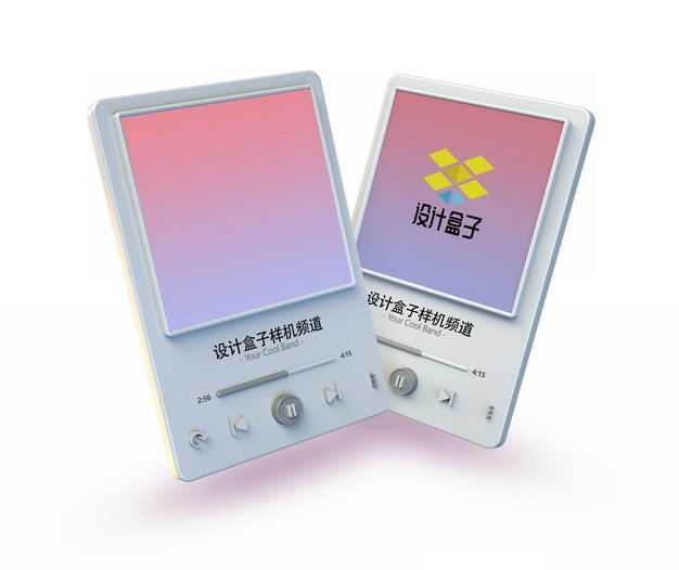 两个3D立体视频播放器显示样机侧视图834863PSD免抠图片素材