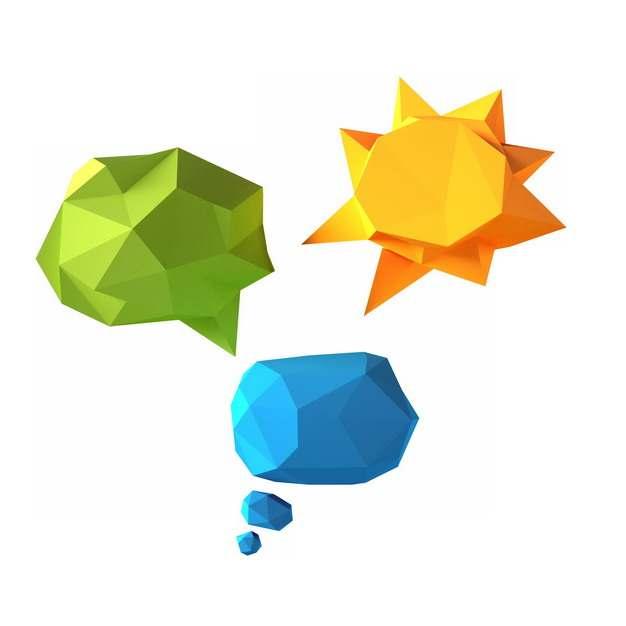低多边形风格对话框太阳和云朵对话框822088png图片素材
