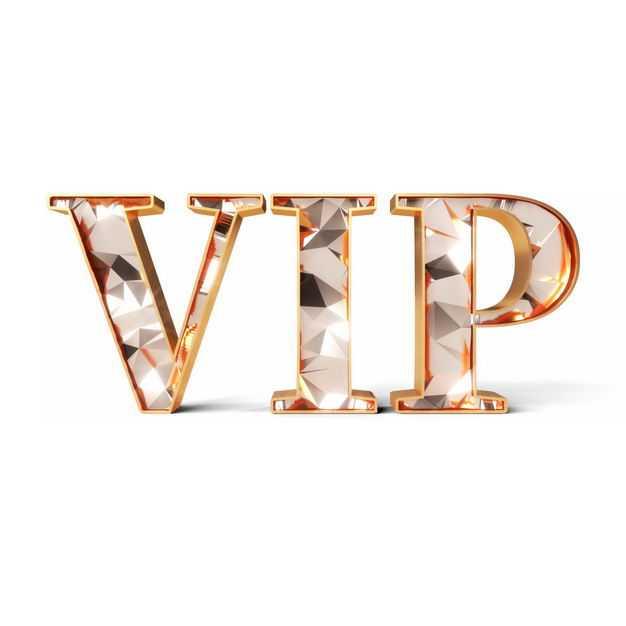 3D立体金色边框钻石C4D风格VIP艺术字体1624643png图片免抠素材