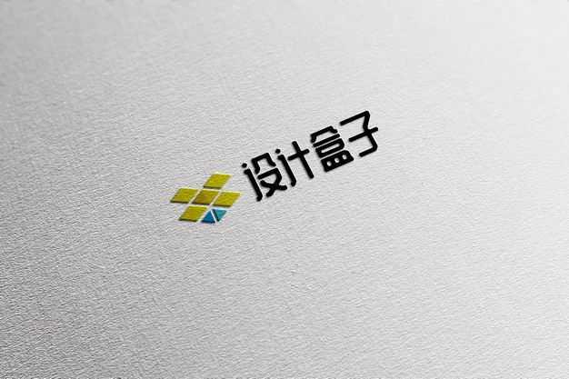 粗糙硬纸上的凸版印刷logo字体样机703826PSD免抠图片素材