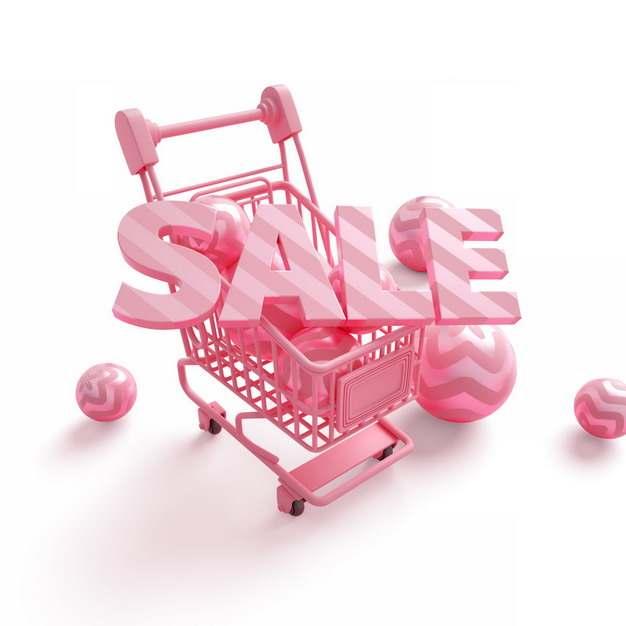 粉红色的超市购物车和气球738861png图片素材