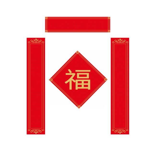中国风的红色对联和横批以及福字贴纸259876PSD图片免抠素材