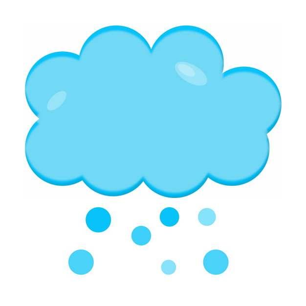 下雪天气预报蓝色云朵对话框962632PSD图片免抠素材