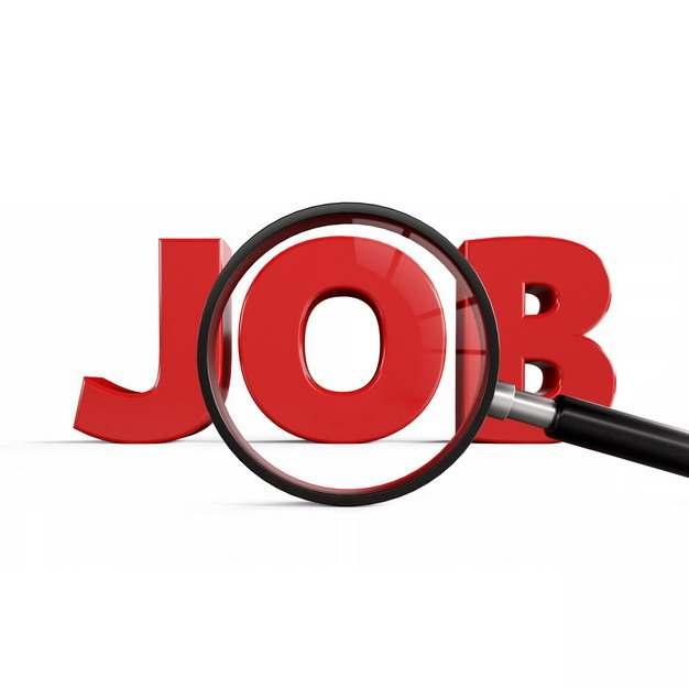 放大镜观察JOB单词找工作求职招聘132715png图片素材