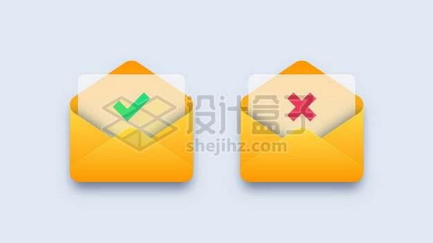 打着对号和错号的黄色信件文件夹图标383966图片素材