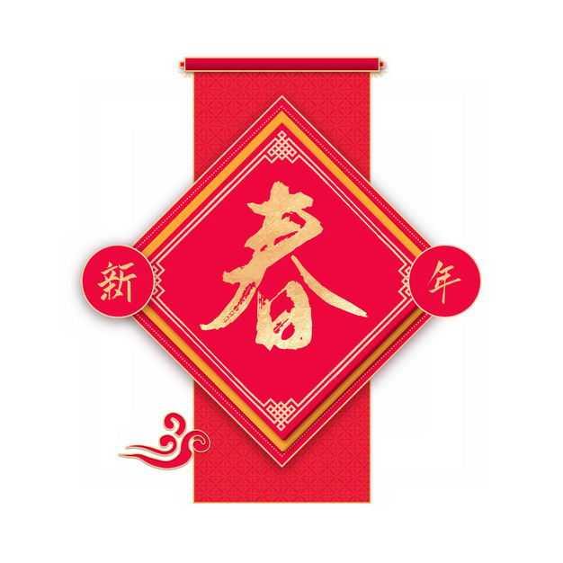 红色卷轴中国风新年春节春字贴纸147093免抠图片素材
