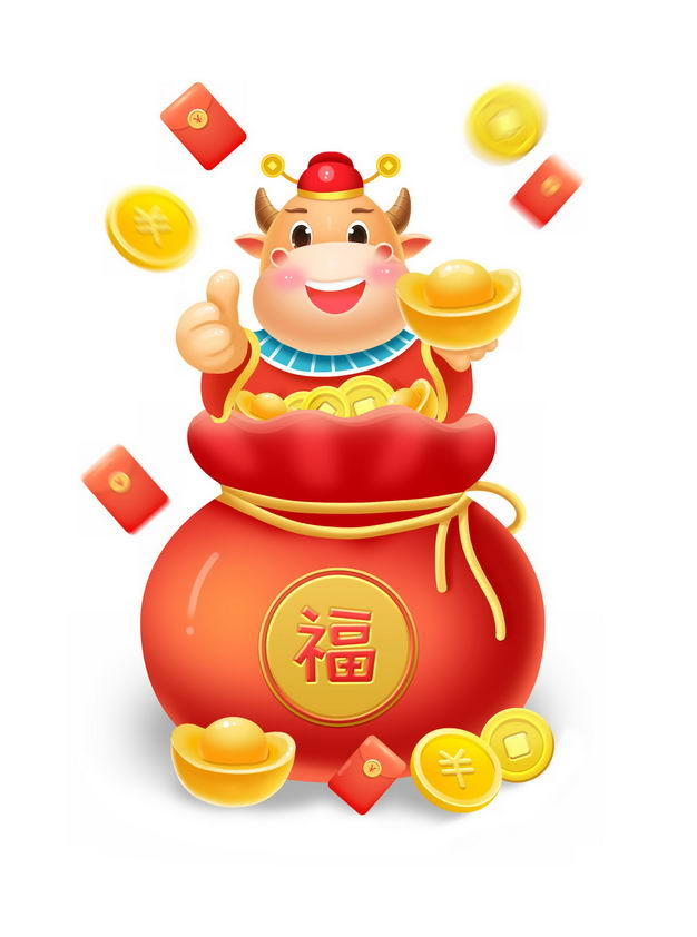 2021年牛年红色福袋卡通财神送元宝红包和金币雨280674免抠图片素材