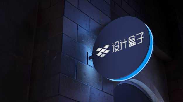 夜晚墙壁拐角处的圆形蓝色发光灯箱广告牌样机531100PSD免抠图片素材