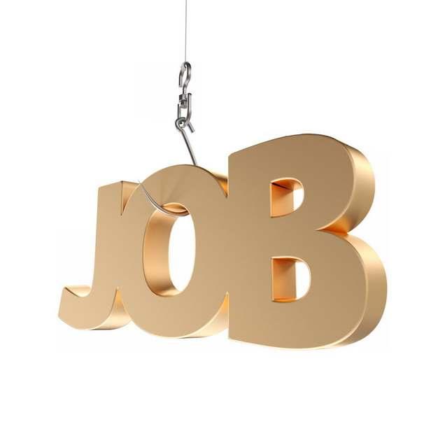 钓鱼钩吊起3D立体金色JOB单词找工作求职招聘221076png图片素材