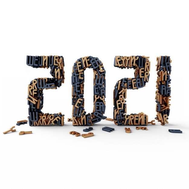 英文字母组成的3D立体2021年艺术字体480244png图片素材