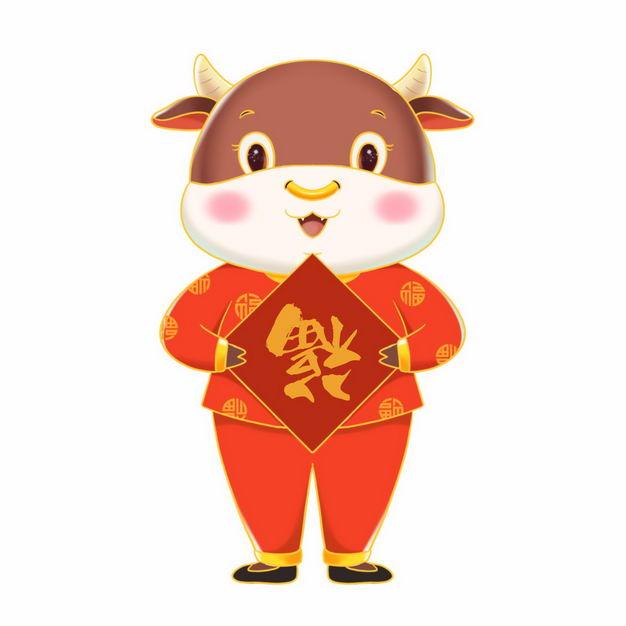 2021年牛年拿着福字贴纸身穿中国传统服饰的卡通牛937875免抠图片素材 节日素材-第1张