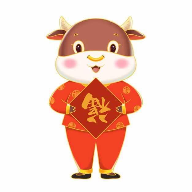 2021年牛年拿着福字贴纸身穿中国传统服饰的卡通牛937875免抠图片素材