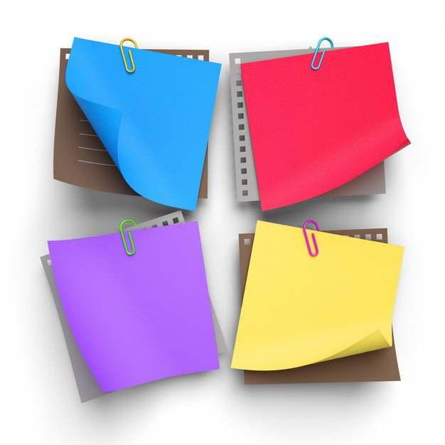 四款用夹子夹在一起的彩色便签纸贴纸752533png图片素材