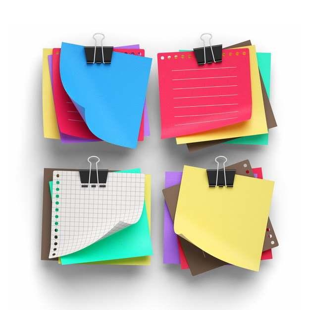 四款用夹子夹在一起的彩色便签纸842669png图片素材