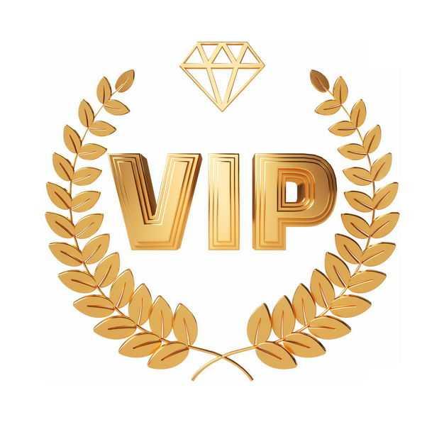 金色橄榄枝装饰的3D立体金色C4D风格VIP艺术字体9118069png图片免抠素材