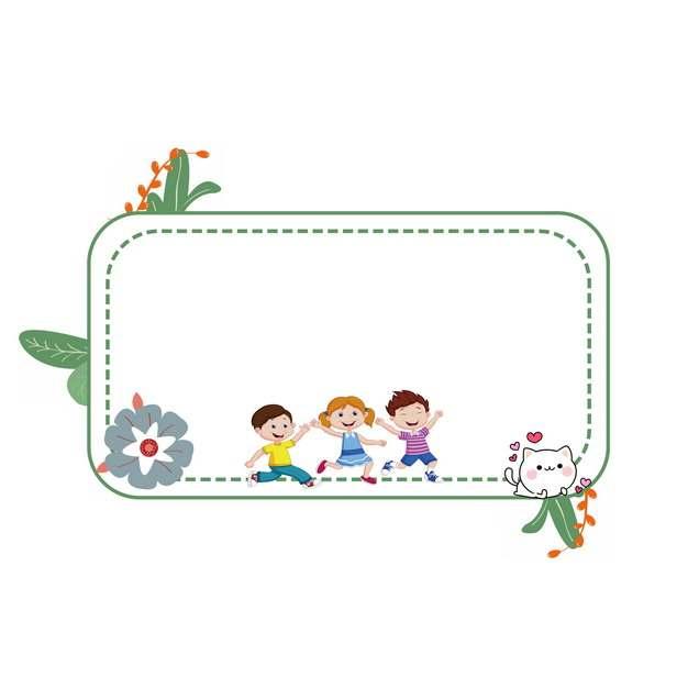 欢快的孩子们六一儿童节边框250738PSD图片免抠素材