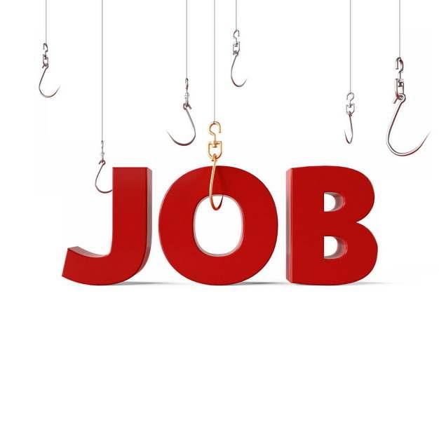 钓鱼钩吊起3D立体红色JOB单词找工作求职招聘781818png图片素材