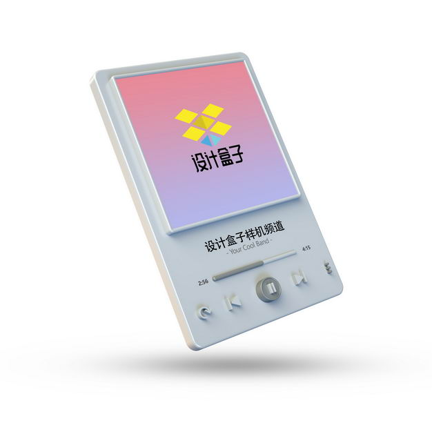 3D立体视频播放器显示样机侧视图756392PSD免抠图片素材 UI-第1张