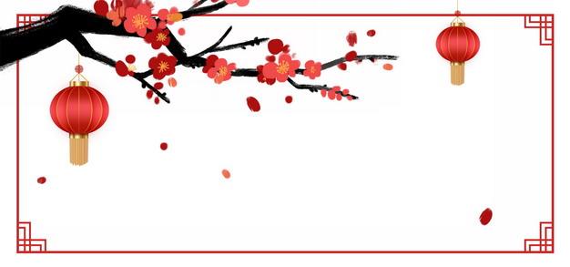 中国风梅花枝红灯笼祥云横版边框474539PSD图片免抠素材 节日素材-第1张