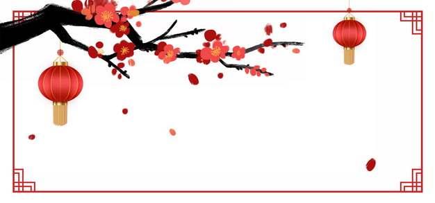 中国风梅花枝红灯笼祥云横版边框474539PSD图片免抠素材