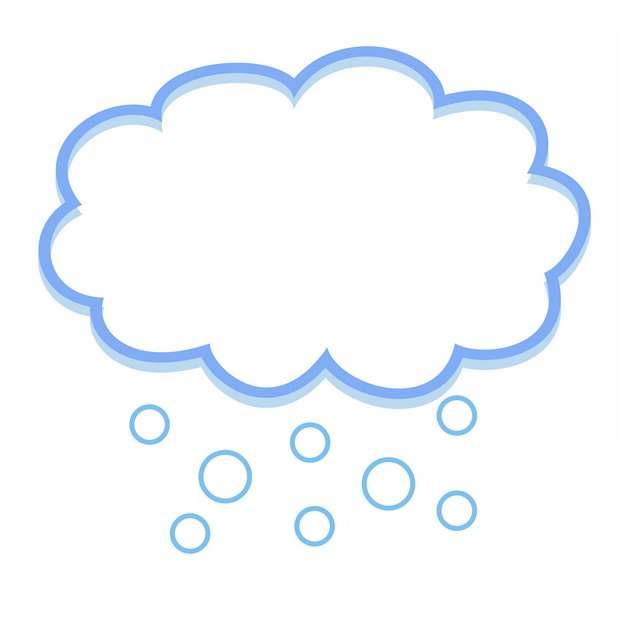 蓝色云朵对话框文本框582277PSD图片免抠素材