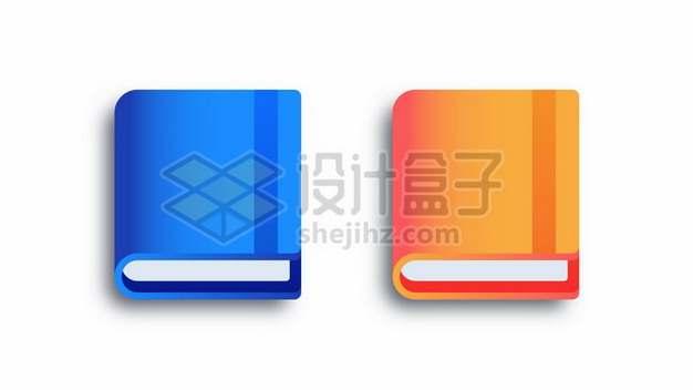 两款蓝色和橙色的书本图标154893图片素材
