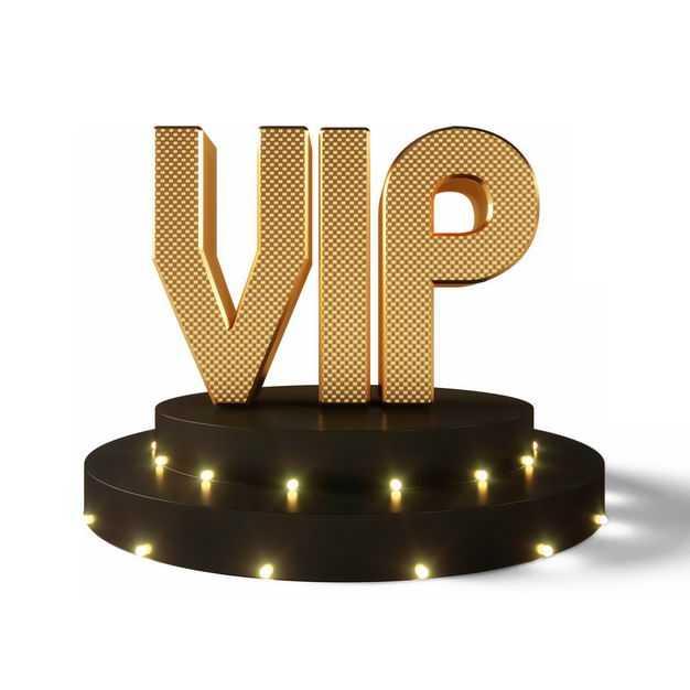 黑色发光底座展台和3D立体金色C4D风格VIP艺术字体4438155png图片免抠素材