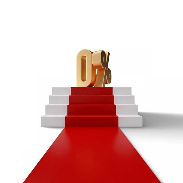 3D立体金色0%百分比放在红地毯台阶上179723png图片素材