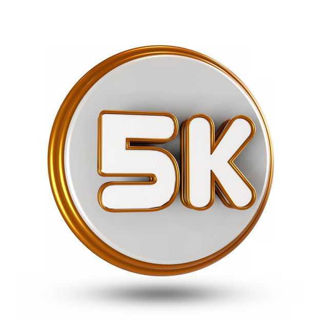 3D立体5K高清金色白色圆形按钮655294PSD免抠图片素材